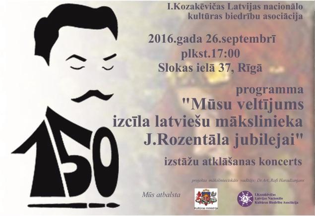 lnkba_afisa_26092016b