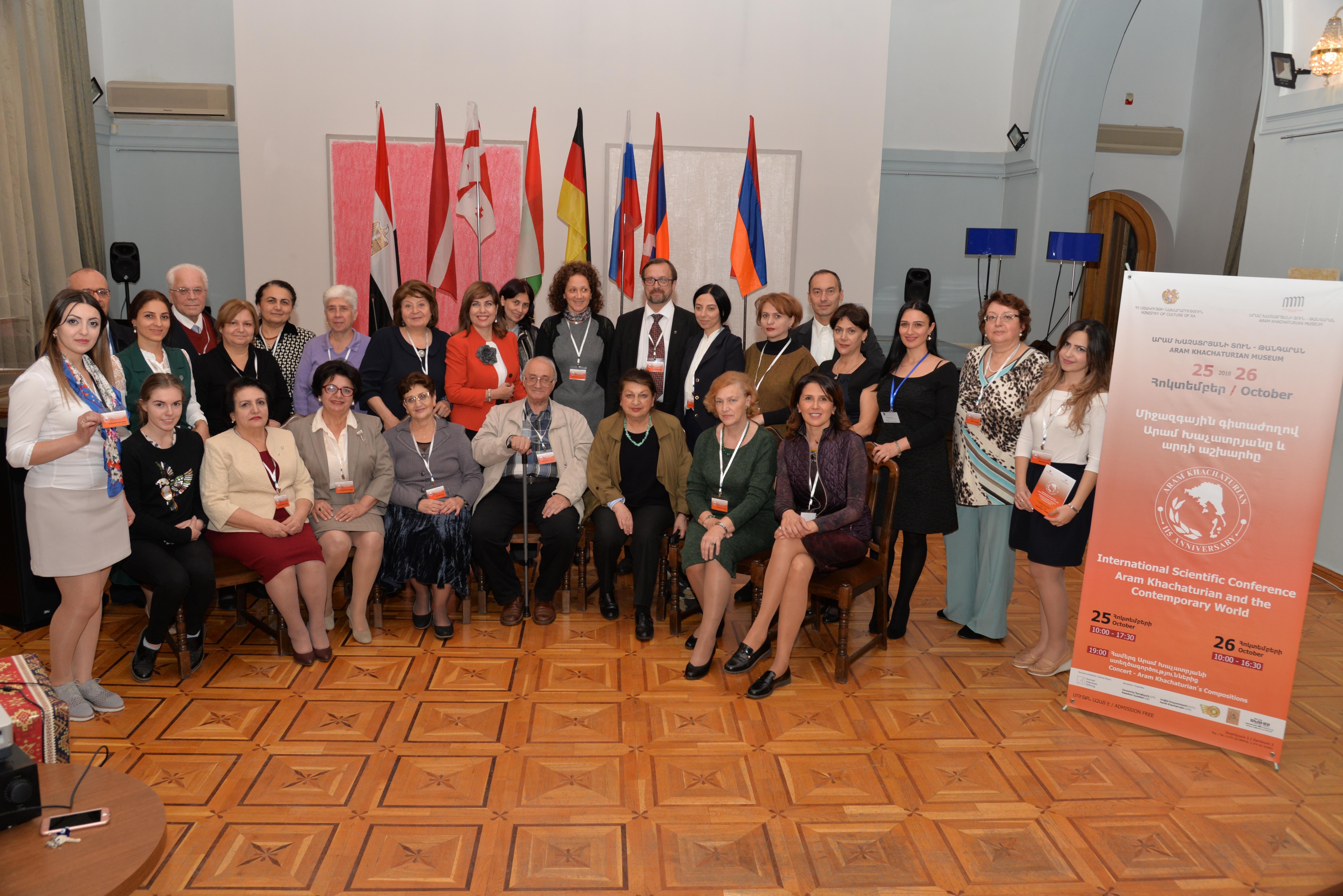 Konferencija v Erevane-2018.JPG